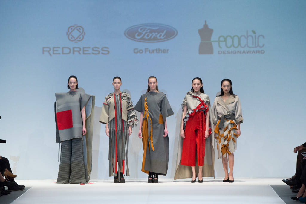Ford Design Challenge 2016 Collection
