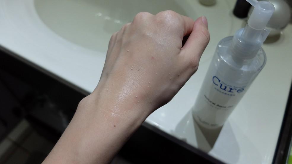cure-natural-aqua-gel-review-14