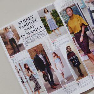 Primer Magazine Feature: June 2017